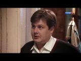 Каждый за себя / (Серия 3 из 3) / [2012] vipzal.tv